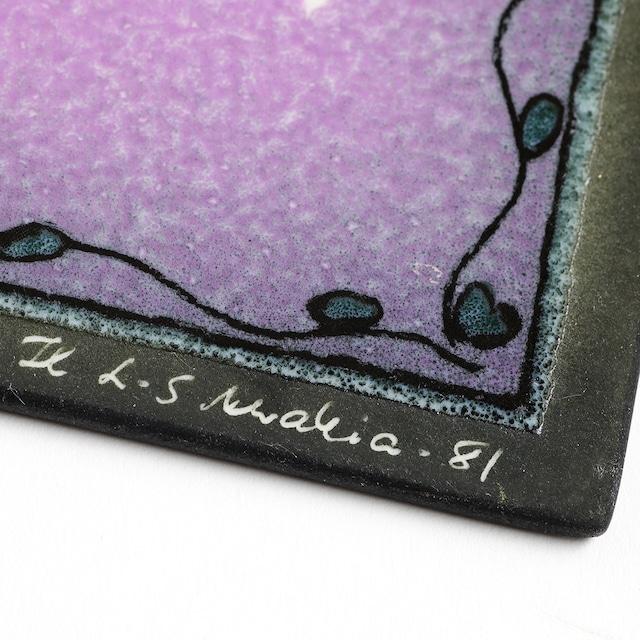 ARABIA アラビア Helja Liukko-Sundstrom ヘルヤ リウッコ スンドストロム 眠る赤ちゃんの陶板 北欧ヴィンテージ