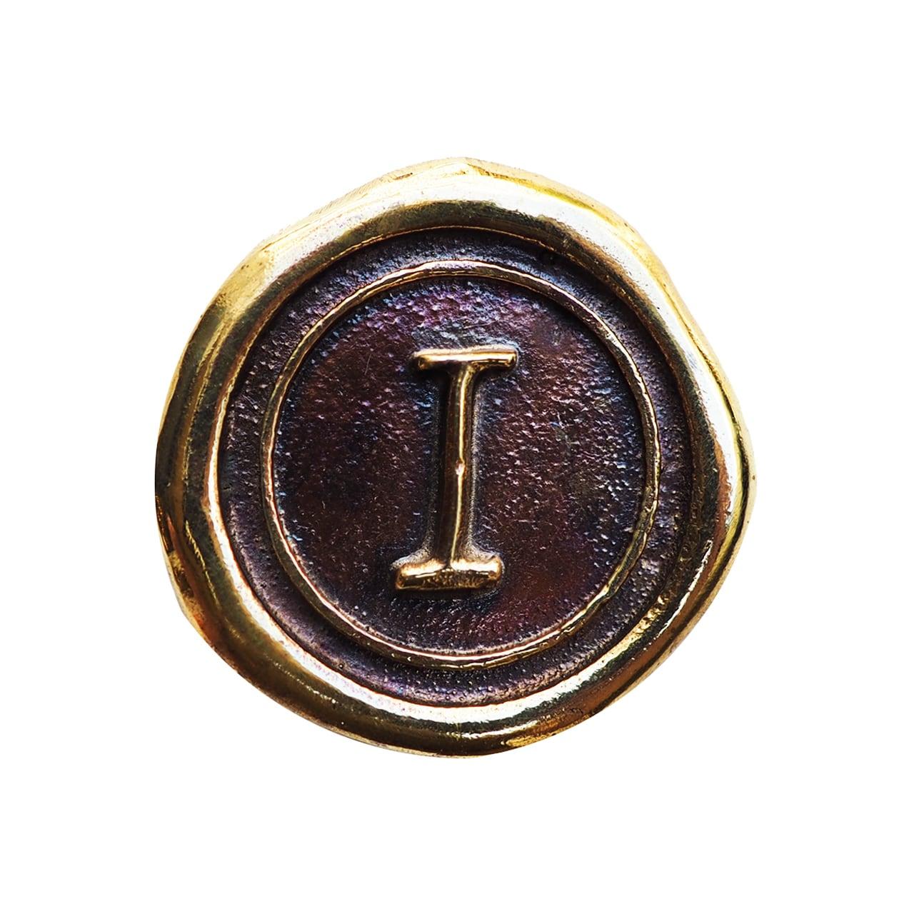 シーリングイニシャル S 〈I〉 ブラス / コンチョボタン