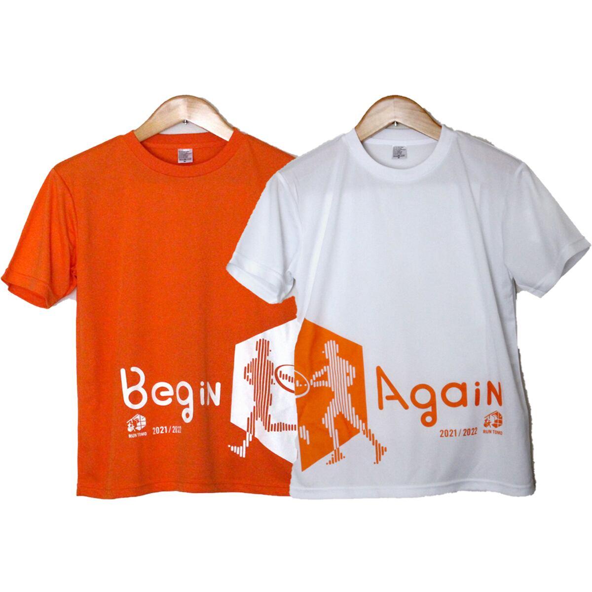RUN伴2021/2022 公式Tシャツ 同サイズ2枚セット(オレンジ/Begin & ホワイト/Again)
