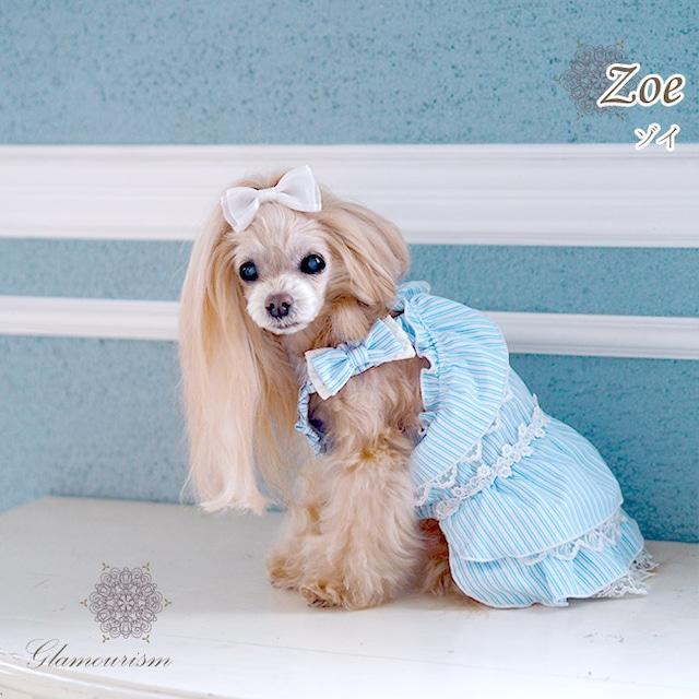 【即納】Glamourism Zoe ゾイ ブルー S
