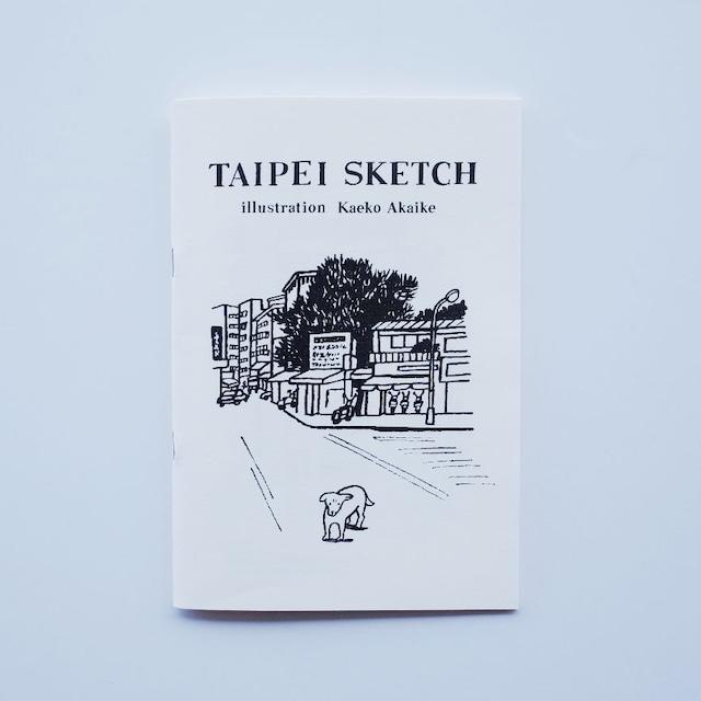 TAIPEI SKETCH / 赤池佳江子