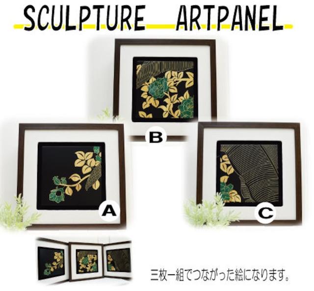ウッドスカルプチャー ストレリチアオーガスタ 単品 ウッドアートパネル 絵画 木製 アジアン雑貨 インテリア 45×45