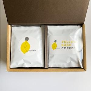 【ギフト】箱入り/ ドリップバッグコーヒー12個セット