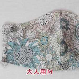 手作り立体マスク/リバティプリントC・大人用Mサイズ (5-259)