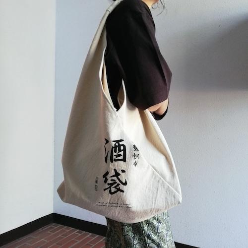 ≪再入荷≫20/80(SAKABUKURO CANVAS #8 AZUMA BUKURO)