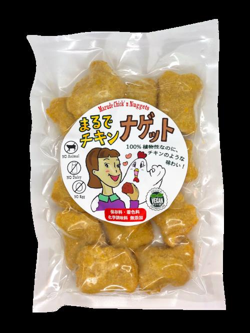 【冷凍】まるでチキン・ナゲット12個バリューパック・Marude Chik'n Nuggets Value Pack・100%植物性なのに、チキンの様な味わい!(冷凍・Frozen)