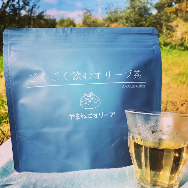 ごくごく飲むオリーブ茶