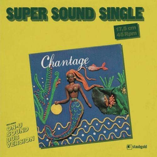 """【ラスト1/7""""】CHANTAGE - IT'S ONLY MONEY"""