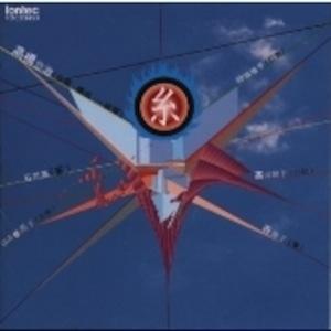 FOCD-3453 糸(糸/野村誠/CD)