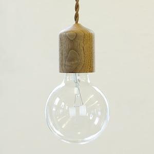 Socket Lamp Walnut|クルミ
