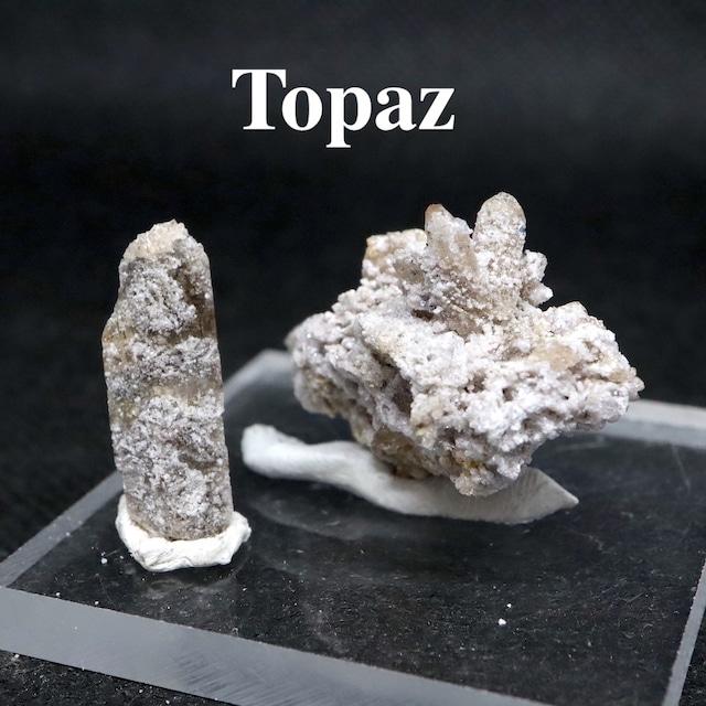自主採掘!ユタ州産 トパーズ 9,4g 原石 標本 TZ0104 鉱物 パワーストーン 天然石