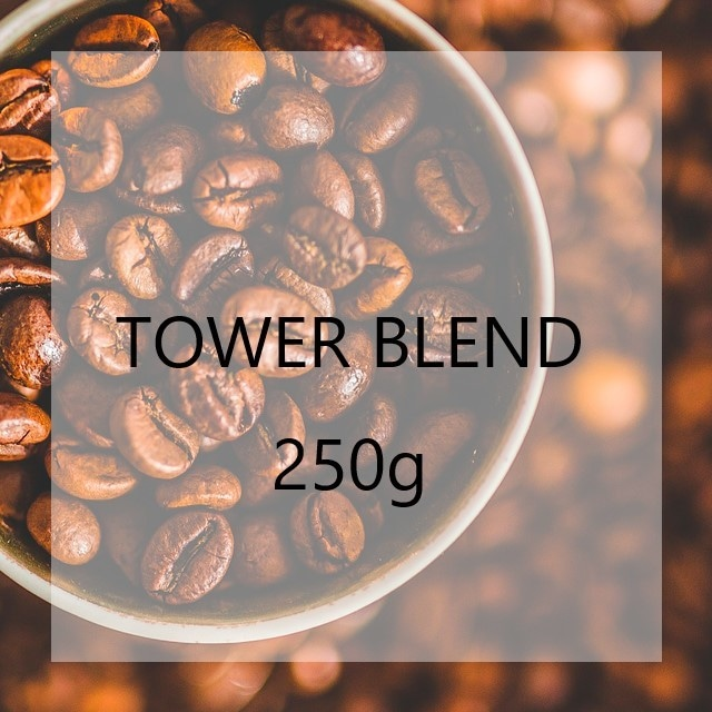 タワーブレンド 250g