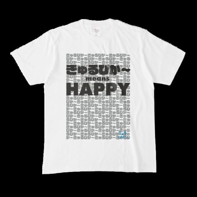 きゅるぴか〜 Tシャツ(ブラック)