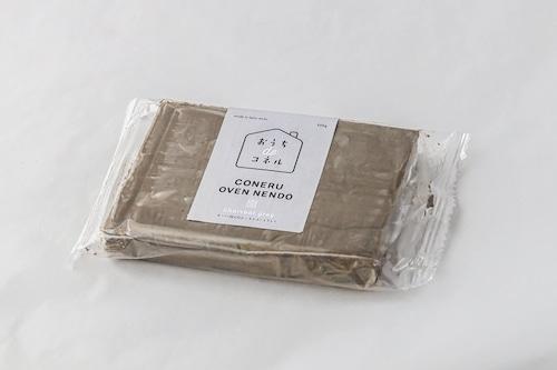 オーブン陶芸粘土 - チャコールグレー