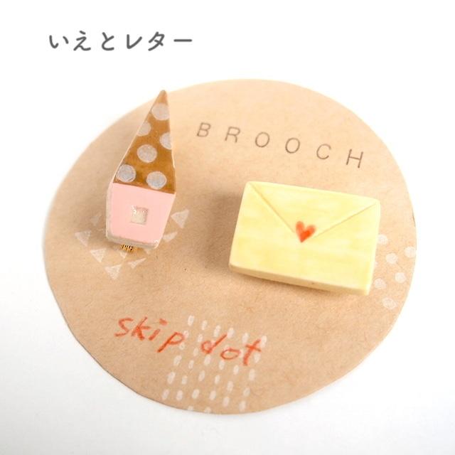 【skip dot】おうちタックピン