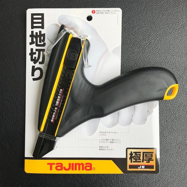 TAJIMA コーキングカッターJハンドル DC690/Y