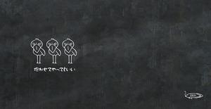 クッション(濃灰)★ハシビロコウ