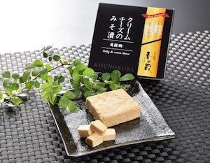 蔵醍醐 クリームチーズのみそ漬 : 株式会社 菅野漬物食品(みそ漬処香の蔵)