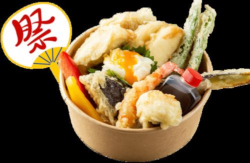 【テイクアウト限定】おうちdeお祭り天丼 1,300円(税込)