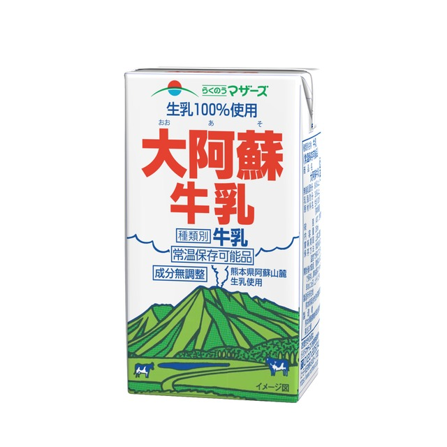 【定期便】大阿蘇牛乳 250ml(24本入り)
