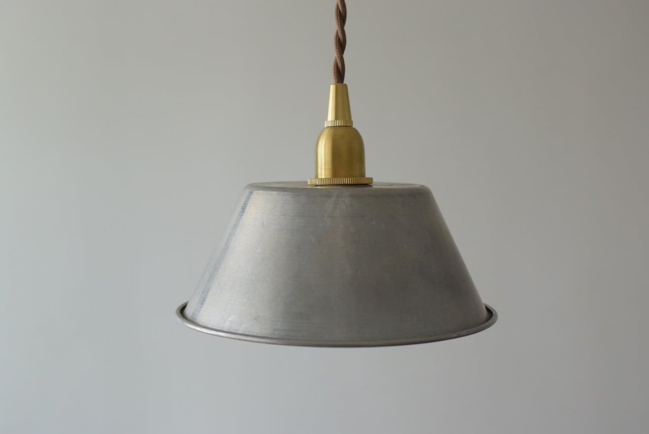 アルミの電傘照明 (※こちらの商品は廃盤となりました)