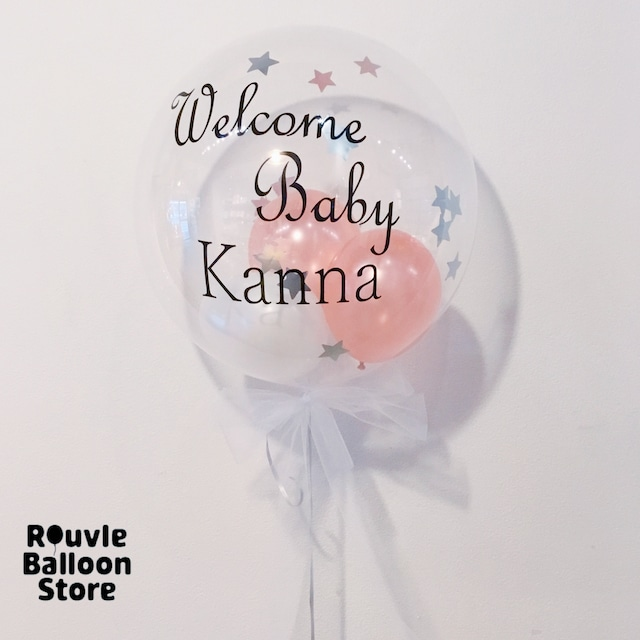 """Welcome Baby """"Fairy"""""""