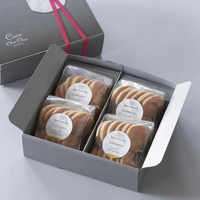★通販ショップ移転★【4袋】ヴィーガンジンジャースパイスクッキー 《 卵、バター、乳、小麦粉、白砂糖不使用 常温》