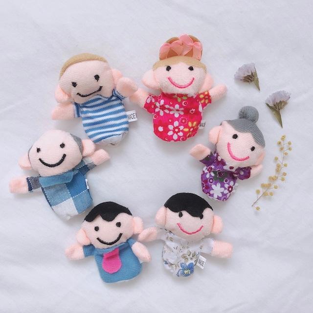 商品番号503 ファミリー 指人形