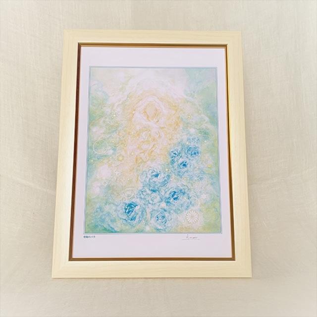 ヒーリングアート 奇跡の薔薇 風水画 額装A4ジクレーアート