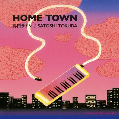 得田サトシ「Home Town」 デジタルアルバム