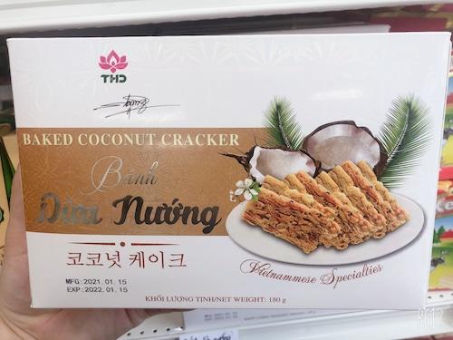 Bánh Dừa Nướng- Baked Coconut Cracker(180g)