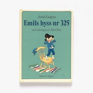 アストリッド・リンドグレーン「Emils hyss nr 325(エーミルのいたずら325番)」《1985-01》