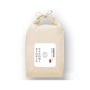 【玄米・減農薬-2021年度産】熊本県北産 ヒノヒカリ100% 2kg