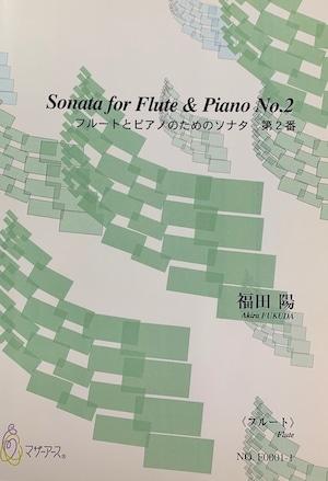 F0001 Sonata for Flute & PIano No.2(フルート、ピアノ/福田陽/楽譜)