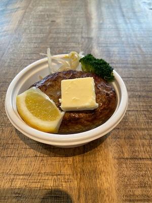 【ラルコーン】塩バターハンバーグ 単品