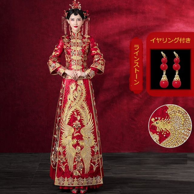 チャイナ風ウエディングドレス 中華服 結婚式 S M L LL レッド 赤い 長袖 刺繍 ビーズ サテン 花柄