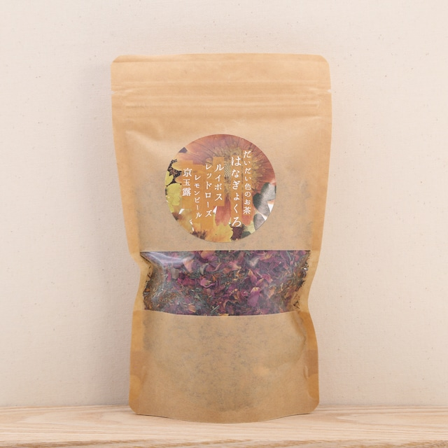 はなぎょくろお徳用(だいだい色のお茶)|玉露・ルイボス・レッドローズ・レモンピールのブレンドハーブティー
