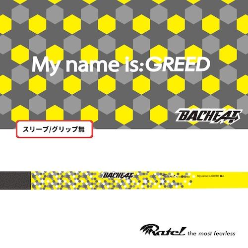 RATEL(ラーテル)ゴルフシャフト BACHEAT GREED