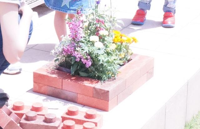 レンブロック どこでも花壇 オリジナルタイプ