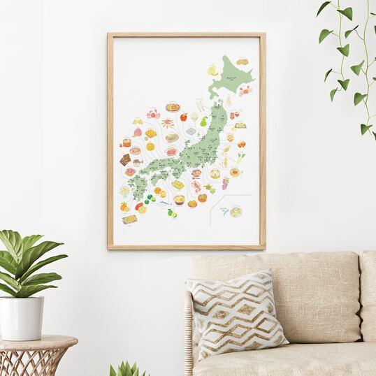 くいしんぼうの日本地図  (A2 size)