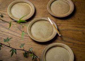 黄化粧 リム小皿(豆皿・取皿・醤油皿)/吉永哲子