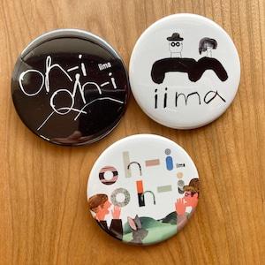 【限定販売】缶バッジ3個セット「oh-ioh-i」(大サイズ57mm)