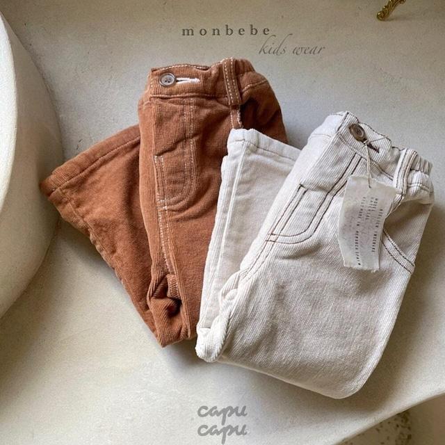 «先行予約割引» monbebe Corduroy pants 2colors 裏起毛コーデュロイパンツ