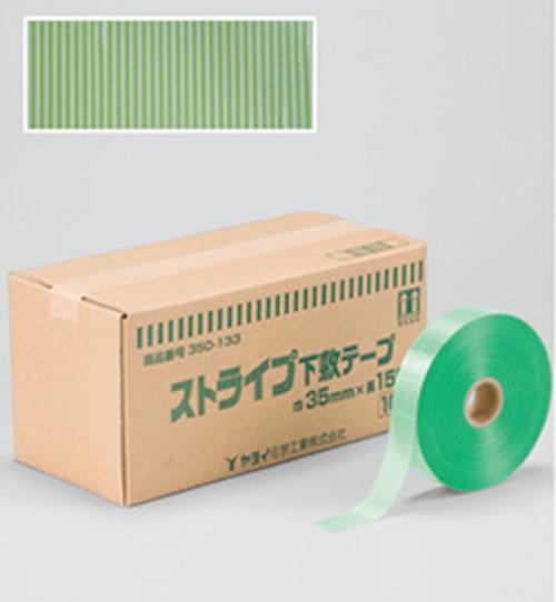 350-133 ストライプ下敷テープ