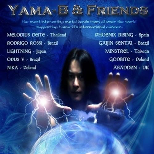 """YAMA-B & FRIENDS """"Yama-B & Friends"""" (輸入盤)"""