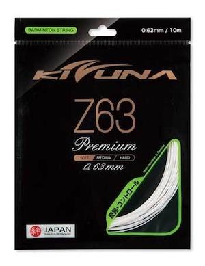 バドミントンストリング Z63 プレミアム KIZUNAジャパン