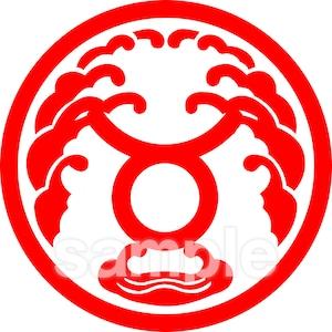 十二星座紋 02牡牛座 4/20-5/20(電子印鑑)