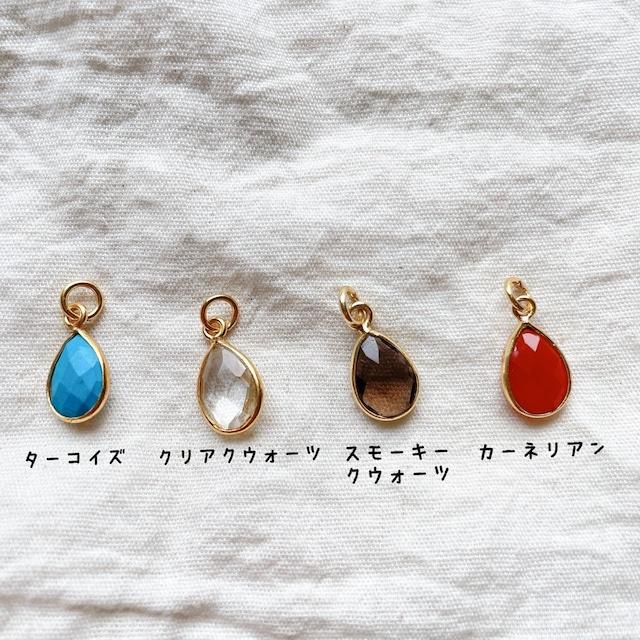 【パーツのみ】選べるネックレス用