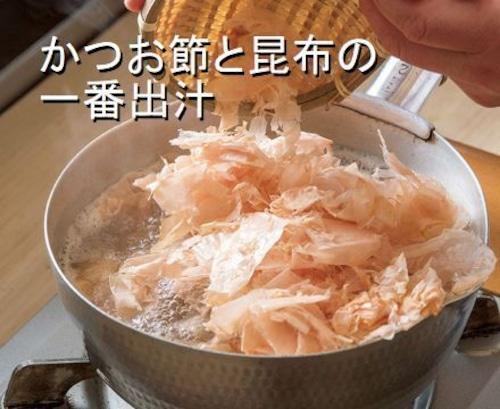 【単品】かつお節と昆布の一番だしスープ 700cc 約4人分