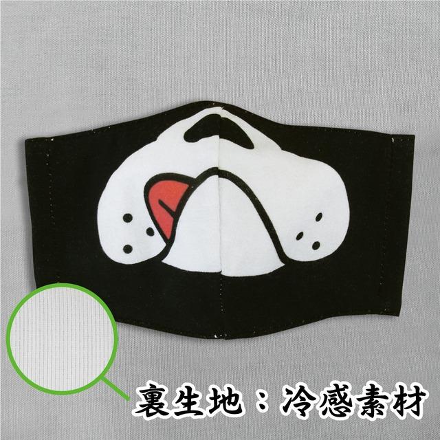 【冷感素材使用/受注販売】ブルドッグ-1(黒) 動物マスク